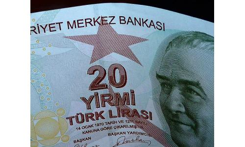 What Will Be The Turkish Lira Per Us Dollar Exchange Rate On October 24th 2018